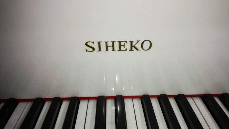 Siheko